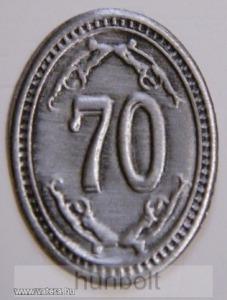 70 év ón matrica 25x35 mm