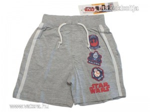 Star Wars szürke rövidnadrág (140) - Új