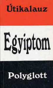 Inge Klostermeier: Egyiptom (polyglott)