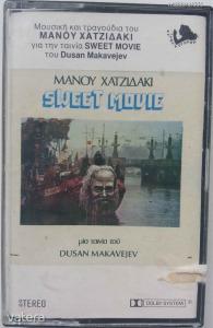 OST - Sweet Movie (Manoy Xatzidaki/Dusan Makavajev) (POL-MH-1 3952, Greece, 1974) SUPER RARE!!