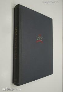 A gép 1949 / A Gépgyártás műszaki folyóirata - teljes, 1. évfolyam (*89)
