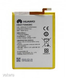 Huawei HB417094EBC (Ascend Mate 7) gyári akkumulátor Li-Polymer 4100mAh