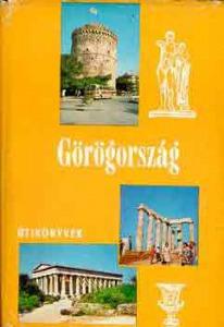 Görögország (Panoráma) - 1100 Ft Kép