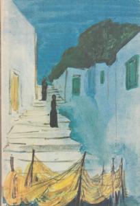 Szakonyi Károly Tudatom, jól vagyok (1976)