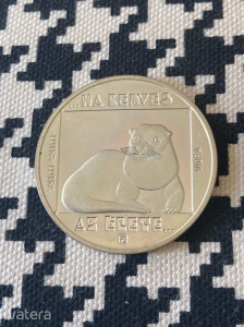 Ezüst 200 forint Vidra 1985