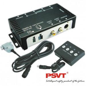 PSVT AE-CB 141 4-es Control Box (PSVT-AECB141)