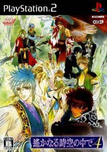 PS2  Játék Harukanaru Toki no Naka de 4