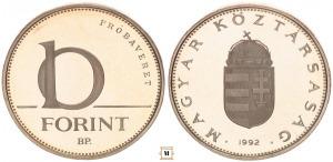Magyar Köztársaság 10 forint 1992 PRÓBAVERET, PP, RRR!