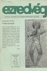 Ezredvég 1991. augusztus