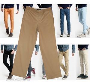 8f1dd9801e H&M férfi kord nadrág - Férfi hosszúnadrágok - árak, akciók ...