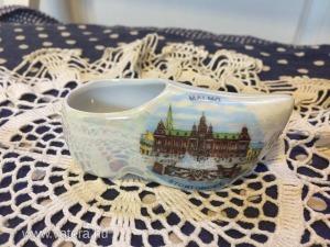 Szép régi  porcelán papucs cipő Malmö
