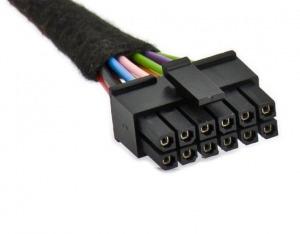 Gateway Lite 4.5 m hosszabbító kábel (EXT1GW1)