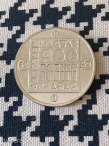 Ezüst 200 forint Vadmacska 1985