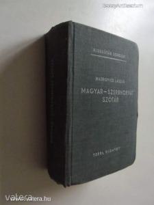 Hadrovics László: Magyar-szerbhorvát szótár / kisszótár (*63*)
