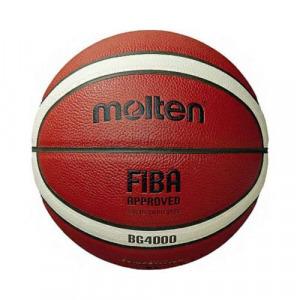 Kosárlabda, 6-s méret MOLTEN B6G4000