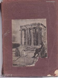 LES MONUMENTS D?ATHENES