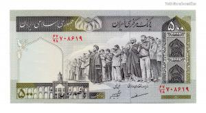Irán 500 Rial Bankjegy 1982 P137Aa