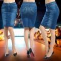Shape skirt alakformáló szoknya