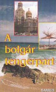 Ani Nikolova: A bolgár tengerpart - 1200 Ft Kép