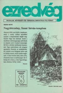 Ezredvég 1992. augusztus