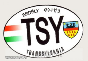 Ovális TSY Erdély matrica, 12x8 cm