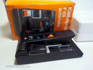 Agfa F8s - 8 mm-es filmvágó , eredeti dobozában