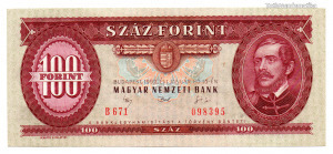 100 Forint Bankjegy 1992 UNC