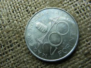 Ezüst 200 forint 1994