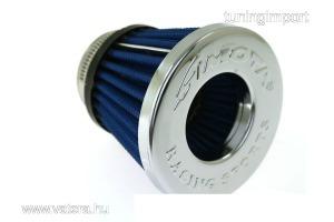 Kartergáz szűrő  SIMOTA 35mm JAU-MA27209-20