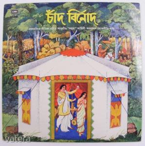 Nirmalendu Chowdhury - Chand Binod (Folk Ballads of Mymensingh) LP (EX/VG+) IND
