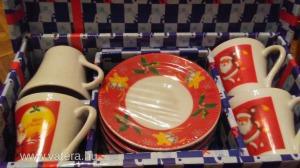Olasz, porcelán, 4 darabos kávéskészlet