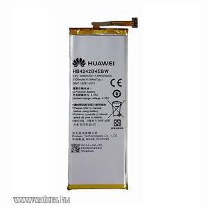 Huawei HB4242B4EBW (Ascend Honor 6) gyári akkumulátor Li-Polymer 3000mAh