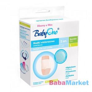 BabyOno Többször használható hálós nadrág 2 db 503/L