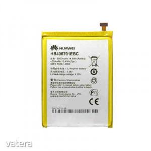 Huawei HB496791EBC (Ascend Mate) gyári akkumulátor Li-Polymer 3900mAh