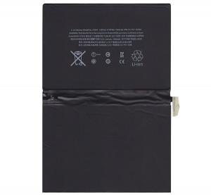 Utángyártott akkumulátor 7306 mAh LI-ION (A1674 kompatibilis) [Apple IPAD Pro 9.7]
