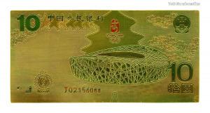 Kína 10 Jüan ajándék emlék műanyag Bankjegy 2008 P908var