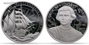 2021. év Benyovszky Móric 10.000 Ft  ezüst emlékérme PP-UNC