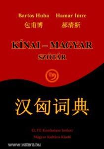 Kínai - Magyar szótár