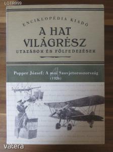 Popper József: A mai Szovjetoroszország (1926) - egy tanulmányút élményei - 1500 Ft Kép