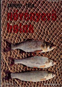 Antalfi - Tölg: Növényevő halak