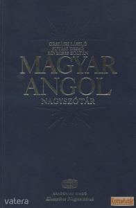 Magyar - angol nagyszótár (1998) - 11000 Ft Kép