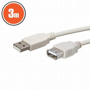 USB hosszabbító A aljzat - A dugó 3 m (20167)