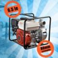 Straus benzinmotoros szivattyú ST/GPUMP-080A