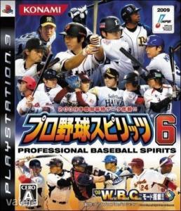 PS3  Játék Professional Baseball Spirits 6